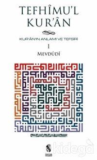 Tefhimu'l Kur'an - Kur'an'ın Anlamı ve Tefsiri (Küçük Boy) (7 Cilt Takım)