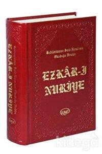 Ezkar-ı Nuriye