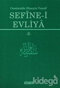 Sefine-i Evliya 2