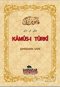Kamus-ı Turki