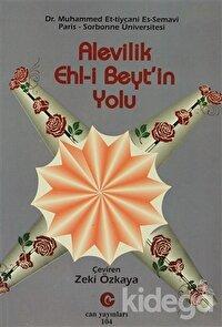 Alevilik : Ehl-i Beyt'in Yolu
