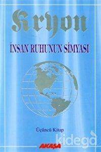 Kryon: 3. Kitap  İnsan Ruhunun Simyası