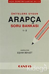 Ünitelere Uygun Arapça Soru Bankası 1 - 2