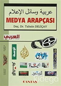 Medya Arapçası