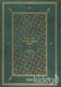 Satır Arası Kelime Kelime Kur'an-ı Kerim Meali (2 Cilt Takım - Rahle Boy)