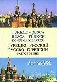 Türkçe - Rusça  Rusça - Türkçe Konuşma Kılavuzu
