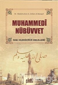 Muhammedi Nübüvvet