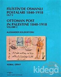 Filistin'de Osmanlı Postaları 1840-1918 Cilt 2 Kudüs Ottoman Post In Palestine 1840 , 1918 Volume 2