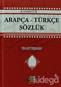 Alfabetik Arapça - Türkçe Sözlük