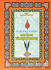 Kur'an-ı Kerim Satır Arası Türkçe Okunuş ( Rahle Boy )