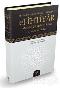 El-İhtiyar - Metni el-Muhtar li'l- Fetva