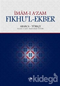 Fıkhu'l - Ekber