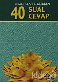 40 Sual 40 Cevap