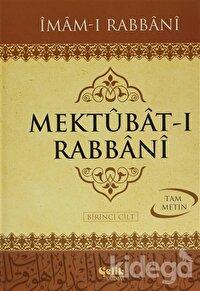 Mektubat-ı Rabbani 2 Cilt Takım (2. Hamur)