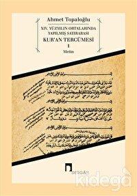 14. Yüzyılın Ortalarında Yapılmış Satırarası Kur'an Tercümesi 1