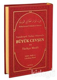 Transkriptli Türkçe Okunuşlu Büyük Cevşen ve Türkçe Meali