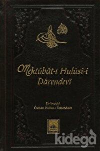 Mektubat-ı Hulusi-i Darendevi