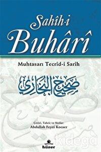 Sahih-i Buhari Muhtasarı Tecrid-i Sarih (Şamua, Tek Cilt)
