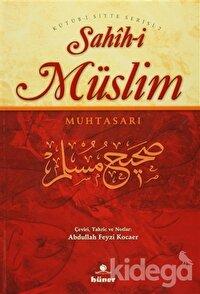 Sahih-i Müslim (2 Cilt Takım, Şamua)