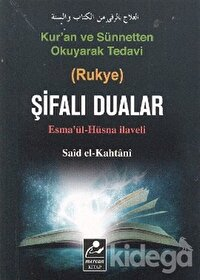 Kur'an ve Sünnetten Okuyarak Tedavi (Rukye) Şifalı Dualar