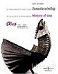 Aloş 1957 - 2007 Retrospektif / Retrospective Ali Teoman Germaner'in Yaşamı ve Sanatı Zamanların Belleği The Life And Art Of Ali Teoman Germaner Memory Of Time