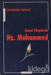 Kutsal Kitaplarda Hz. Muhammed