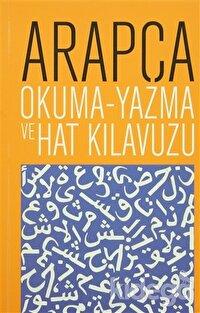 Arapça Okuma - Yazma ve Hat Kılavuzu