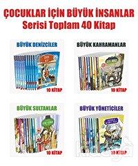 Çocuklar İçin Büyük İnsanlar Serisi (40 Kitap)