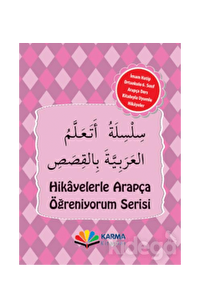 İmam Hatip Ortaokulu 6. Sınıf Arapça Hikaye Seti 10 Kitap