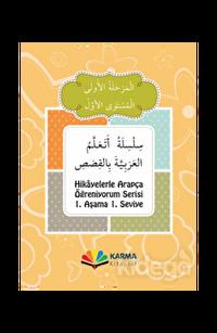 Hikayelerle Arapça Öğreniyorum 1. Aşama 1. Seviye 10 Kitap