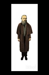 Dostoyevski 1 - Lazer Kesim Ayraç