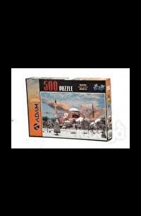 Ayasofya 500 Parça Puzzle