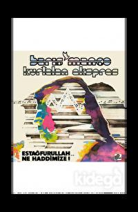 Barış Manço Estağfurullah Ne Haddimize - Plak