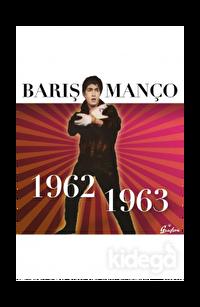 Barış Manço 1962 / 1963 - Plak