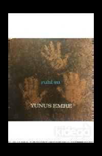 Ruhi Su Yunus Emre - Plak