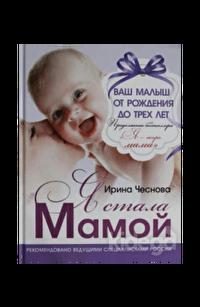 Anne Oldum (Rusça) (Ciltli)