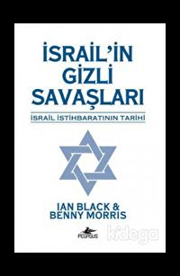 İsrail'in Gizli Savaşları