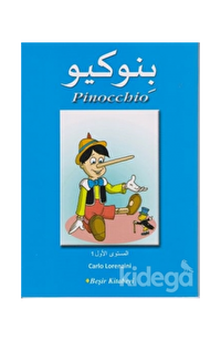 Pinokyo (Arapça)