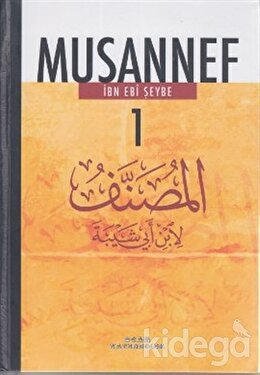 Musannef 1