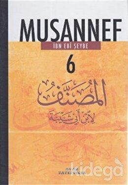 Musannef 6