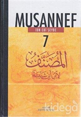 Musannef 7
