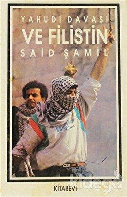 Yahudi Davası ve Filistin