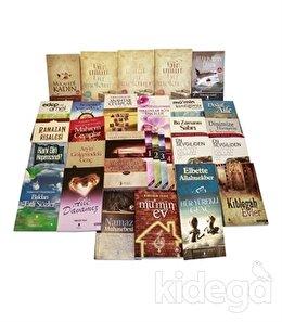 Nureddin Yıldız Külliyatı 31 Kitaplık Set