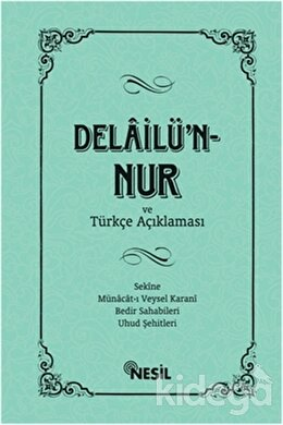 Delailü'n-Nur
