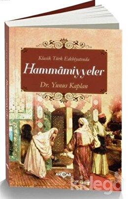 Klasik Türk Edebiyatında Hammamiyyeler