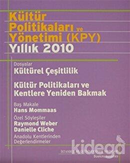 Kültür Politikaları ve Yönetimi (KPY) Yıllık 2010, Serhan Ada