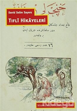 Tıfli Hikayeleri, David Selim Sayers