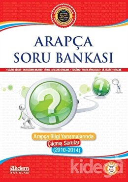 Arapça Soru Bankası