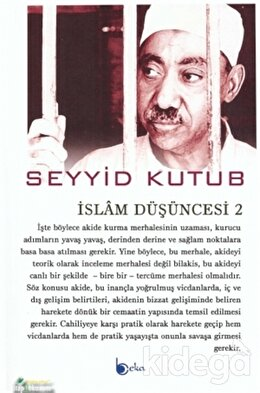 İslam Düşüncesi -2