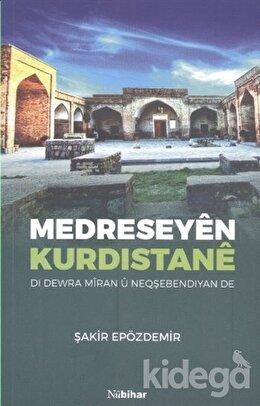 Medreseyen Kurdıstane